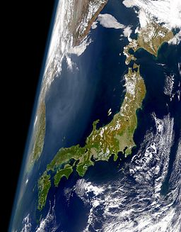 256px-Satellite_View_of_Japan_1999