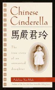 chinese_cinderella