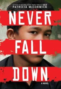 never_fall_down