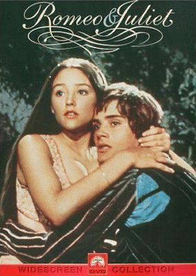 romeo and juliet quotes about consequences